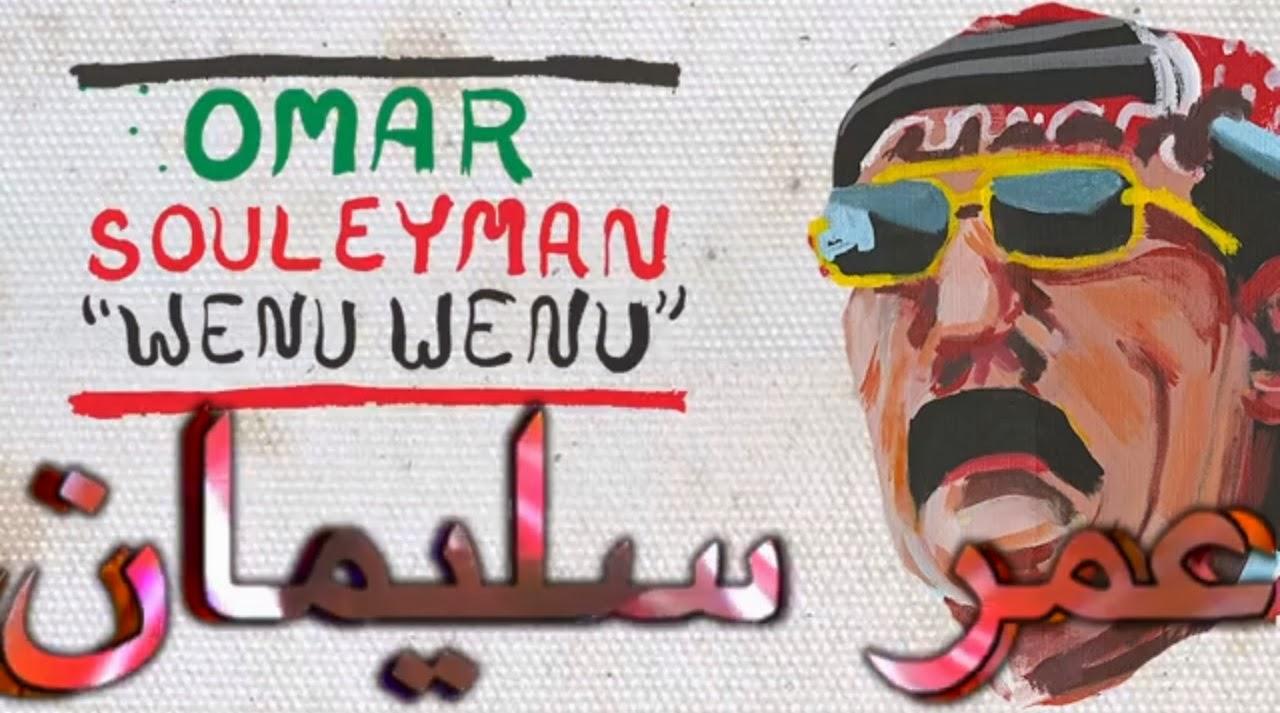 Omar Souleyman Wenu Wenu